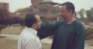 ماجد المصري